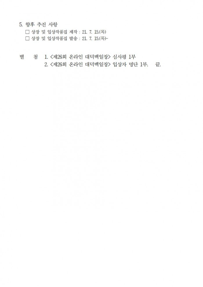 9a752920690bc988ab763f4b397c77f7_1624412